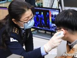 [사진] '우한 폐렴 검역 철저히'
