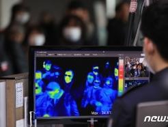 [사진] 국내서 '우한 폐렴' 두 번째 확진환자 발생
