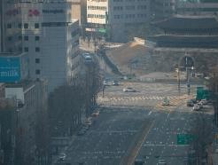 [사진] 한산한 서울 도심 '설 연휴 시작'