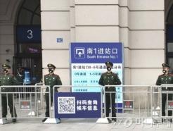 '우한 폐렴' 사실상 중국 전역으로 확산…봉쇄 도시 확대