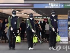 '우한 폐렴' 국내 2번째 확진…정부 긴급대응