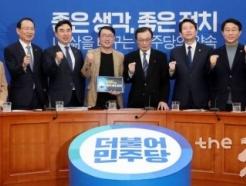 """경제공부 끝낸 與의원들 """"남은건 총선 승리뿐"""""""