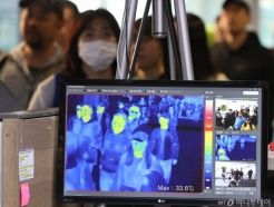 '우한 폐렴 포비아' 전세계 확산…한국 2번째 확진자 발생(종합)
