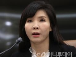 """서지현 검사 """"법무부 배치, 꽃길 아닌 혹독할 길"""""""