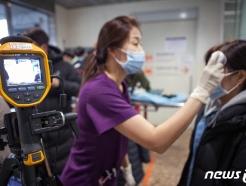 [사진] '우한폐렴' 확산 대비 감염예방 대응 강화한 서울의료원