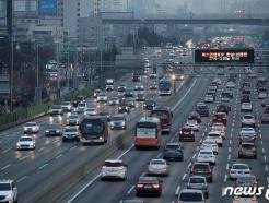 [사진] 북적이는 고속도로