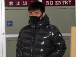 [사진]입국하는 대성