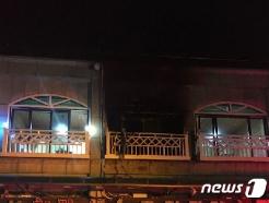 [사진] 설 명절에...'펜션 폭발 사고 4명 숨져'