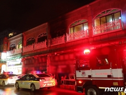 [사진] 동해 펜션 폭발 사고
