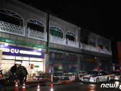 [사진] 동해 펜션 폭발 사고 '검게 그을린 현장'