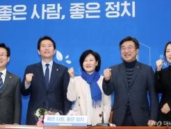 민주당 13호 영입인재 이수진 전 부장판사