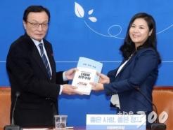 """""""북한이 세계은행 등 가입하면 통일비용 줄인다"""""""