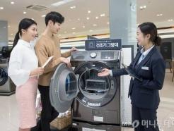 """""""年1조 건조기 시장 잡아라""""…삼성 '여유'vs LG '자신'"""