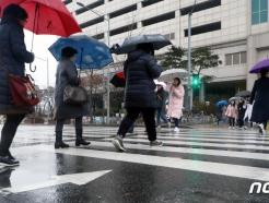 [내일 날씨]오후부터 남부지방 비 소식…미세먼지는 '깨끗'