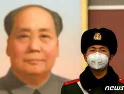 홍콩 우한폐렴 확산에 공무원 전원 재택근무 하라