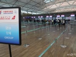 [사진]한산한 중국 항공사 탑승수속 창구
