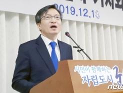 """민주당, 김의겸·정봉주 '불출마' 권고?… 정봉주 """"통보 없었다"""" 반박"""