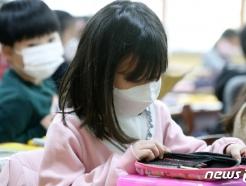 """조희연 """"개학 연기"""" 선제 검토했다가 복지부 제동에 한발 물러서"""