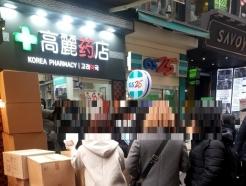 """""""7배 웃돈 거래""""…중국인은 왜 '한국산 마스크'에 열광할까"""