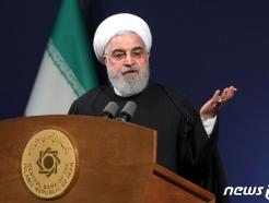 """이란 대통령 """"트럼프 정부는 미국 역사상 최악"""""""