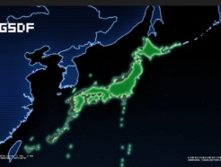 日자위대, 영상에서 '독도=일본땅' 표시