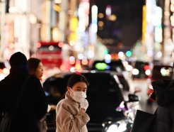우한 안간 日버스기사, 중국 관광객 태웠다가 감염