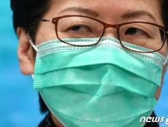 홍콩 복면금지법 뚫은 우한폐렴…람 마스크 쓰고 회견