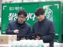 'AI 샬롯이 영업도우미' 롯데칠성, 디지털 전환 나선다