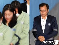 '국정농단 조연' 장시호·김종·차은택·송성각 오늘 대법 선고