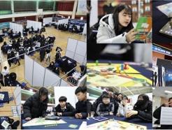 캠퍼스멘토, '스마트교구체험박람회' 2020년 본격 개최