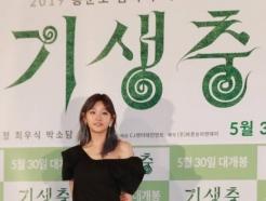 빛난 '기생충', 묻힌 '영화 법안'…'독점금지·실버관'
