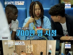 홍현희♥제이쓴 부부, 잠비아 '대세'였다…'700만 인기 토크쇼' 출연