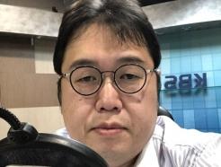 김용민 라디오에서도 하차…'나꼼수' 맴버 중 김어준만 남았다