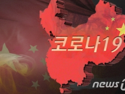 '코로나19' 한국은 잠잠한데 전세계는 초비상