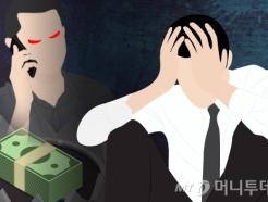 """""""여보세요…"""" 보이스피싱에 낚인 돈 2년간 '1조'"""