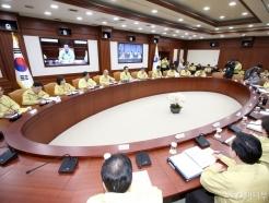 코로나19 대응 중수본 회의