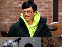 김태호 PD '확장' 여정은 어디로?