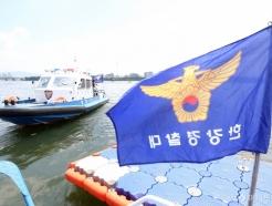 """""""동료 떠난 순간에도… """" 경찰, 한강서 20대 여성 구조"""