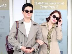 인교진-소이현 '패션은 봄이죠!'