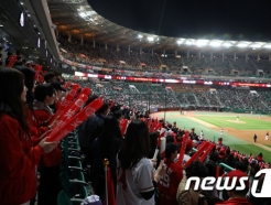 SK '다양한 마케팅·<strong>홍보</strong> 참여' 팬런트 모집... 18일부터 지원