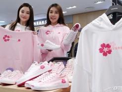 롯데百 컨버스 '벚꽃 스니커즈·의류' 단독 출시
