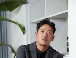 """하정우 프로포폴 의혹에 """"흉터치료 목적""""… 불법투약 부인"""