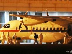 일본 크루즈선 탑승 한국인 등 7명 김포공항 도착