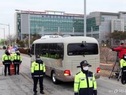 인천공항검역소 도착한 일본 크루즈 탑승객들