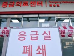 '부산 코로나' 해운대 백병원 방문 40대, '음성' 판정