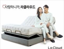 바디프랜드, 라클라우드 모델에 정지훈·김태희 부부