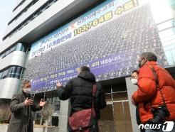 [사진] 신천지 대구교회 찾은 외신