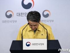 [사진] 정부 '코로나19 통제가능 경보단계 경계 유지'