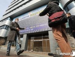 [사진] 코로나19와 신천지의 연관성 보도하는 외신