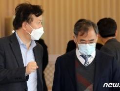 [사진] 마스크 쓴 경북대·전북대 병원장